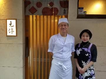 Fugu-to Chanko-no Maimise Motojun Ningyochoh