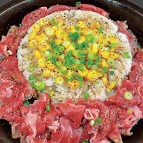 Pepper Lunch Yumetaunkureten