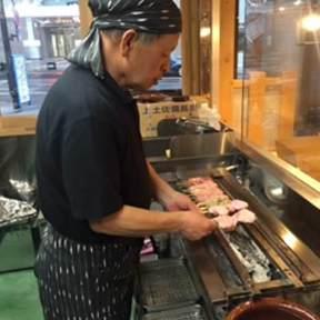 Taishushokudoh Yasubee Kaitaichiekiminamiguchiten