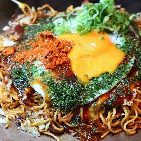 Okonomiyaki Wakataka