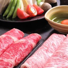 Sukiyaki Wakamatsu