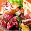イタリアン&肉バル 北の国バル新宿西口店