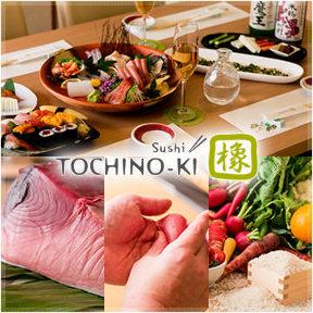 Tochino‐ki