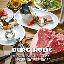 肉料理×47種の都道府県クラフトビール BURG HOLIC四ツ谷