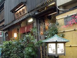 Yoshiume Ningyochohonten