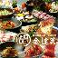 本格韓国料理と生サムギョプサル金達莱 新大久保
