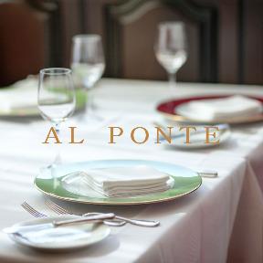 Alponte