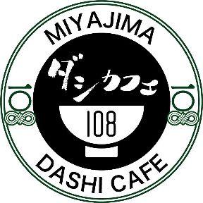 Dashi Cafe 108