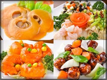 萬福菜館 濱町店