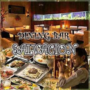 Nettaigyo-no Iru Bar SALVATION Ningyochoh