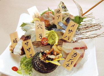 Kakigoyafukuromachi Umiheishoten