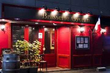 Brasserie Gyoran