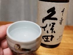 『日本料理には欠かせない』久保田もご準備ございます