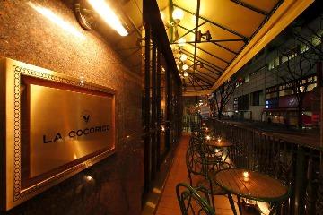 Cafe&Rotisserie LA COCORICO 上野の画像2