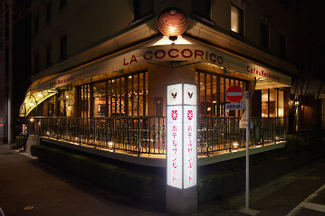 Cafe&Rotisserie LA COCORICO 上野の画像