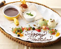 【記念日・誕生日に】華やかにお祝い♪デザートプレートご用意可