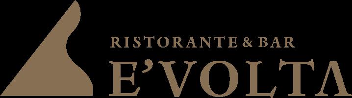 RISTORANTE&BAR E'VOLTA (リストランテアンドバーエボルタ)の画像