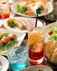 カクテルやワイン等、種類豊富なドリンクをお料理と合わせて