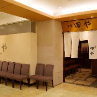 船橋駅直結。東武百貨店7階でアクセス良好。