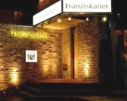 ビアレストラン×ドイツ料理 ディヴルスト