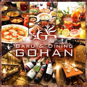 ITALIAN RESTAURANT & BAR GOHAN 八重洲店
