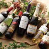 いろいろボトルワインは種類以上!お手頃価格2500円~!