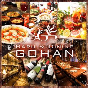 イタリアンレストラン&バル GOHAN 新宿三丁目店 image