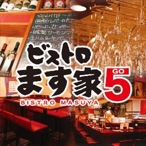 東京ワイン酒場 ビストロます家 渋谷店