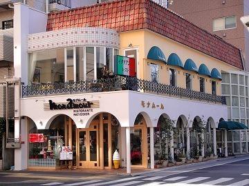 モナムール 清風堂本店の画像