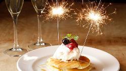 記念日にはスパークリング花火を添えたパンケーキをご用意。