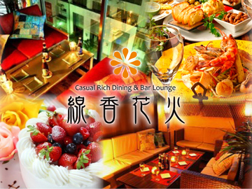 屋内ビアガーデン×リゾートバル color(カラー) 渋谷店
