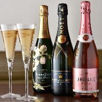 【記念日】 予約不要でご提供可能なシャンパンやボトルワイン