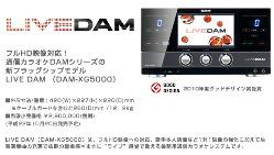 【LIVE DAM】 PVなら安定のDAM!!