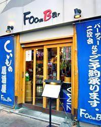 Foods Barの画像