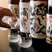 [地酒・焼酎] お料理と合わせた地酒・本格焼酎を多数ご用意