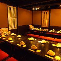 40名様まで収容可能な、わん綱島店自慢の大宴会場です