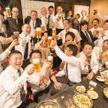 【 完全個室 】 団体様のご宴会場は50名様までOK!