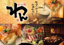 お食事料理も多数あります!お子様連れも歓迎です(*^。^*)