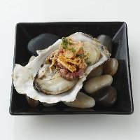 【名物・牡蠣】 牡蠣を魅力を最大限に引き出すメニュー多数!