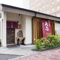 【外観】 小田急町田駅から徒歩2分