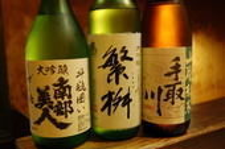 年間生産本数3000本の貴重な美酒 その他焼酎などもございます