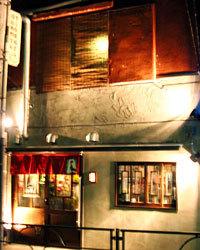 桃狼 湯島店