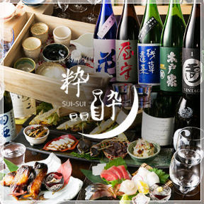 純米酒専門 粋酔 日本橋東京店