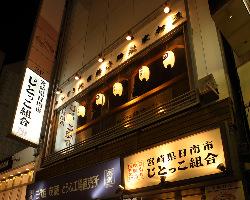 [駅近でラクラク♪] 小田原駅東口徒歩3分◇錦通り沿いビル2階