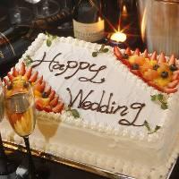 結婚式の二次会用のケーキもお任せください。式場並のものも!