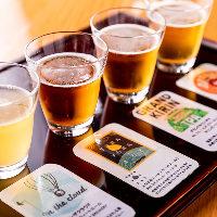 28種から4種が日替わりで味わえるクラフトビールの飲み比べが◎