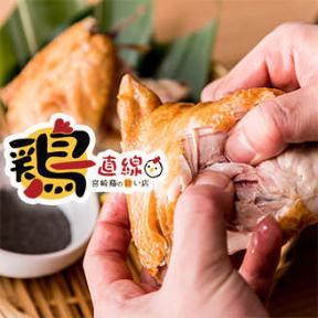 焼き鳥食べ放題 個室居酒屋 鶏の久兵衛 横浜駅前店