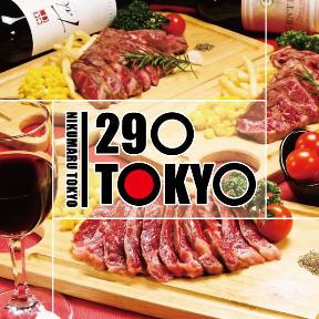 炙りにく寿司食べ放題 肉バル 29〇 TOKYO 横浜駅前店
