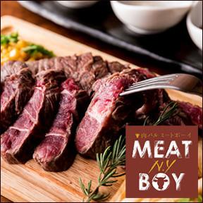 プライベート個室×肉バルMEATBOYN.Y ミートボーイ 横浜駅前店