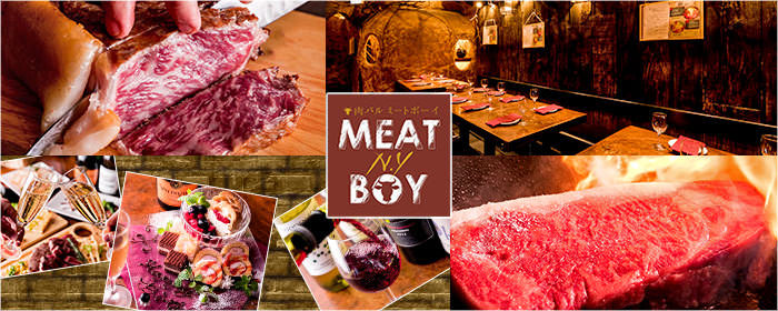 プライベート個室 肉バル MEATBOY N.Y 横浜駅前店のURL1